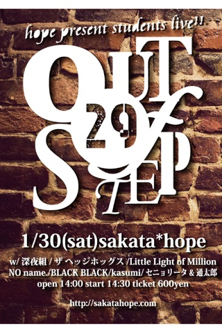 "hope present 学生live""out of step #29″"