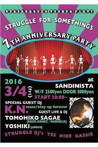 STRUGGLE FOR SOMETHINGS 7th ANNIVERSARY PARTY‼︎
