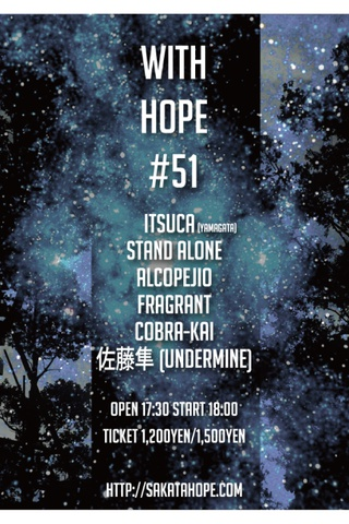 WITH HOPE#51