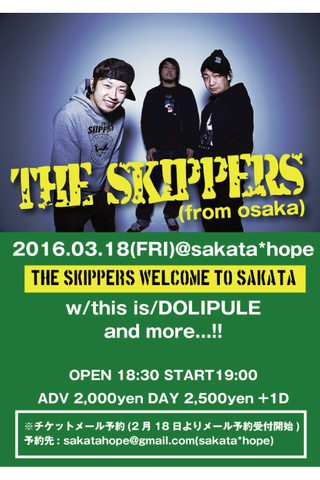 "hope pre""THE SKIPPERS welcome to sakata!"""