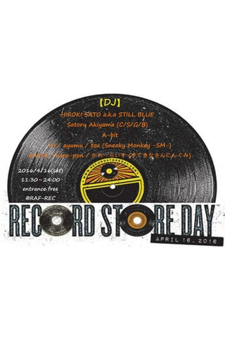 RECORD STORE DAY'S party