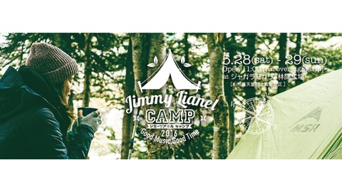 Jimmy Lianel CAMP