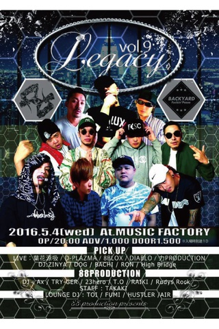 88PRODUCTION  【LEGACY】 vol.9