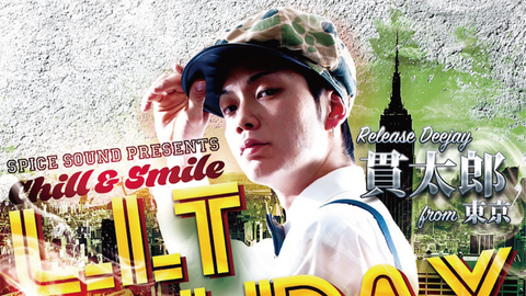 "L.I.T HOLIDAY Special -貫太郎 1st ALBUM "" NEW STAR""  RELEASE PARTY -"