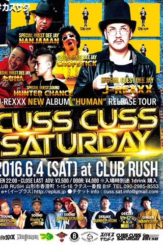 CUSS CUSS SATURDAY-HUMAN RELEASE TOUR-