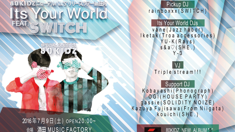 Its Your World feat.SWITCH