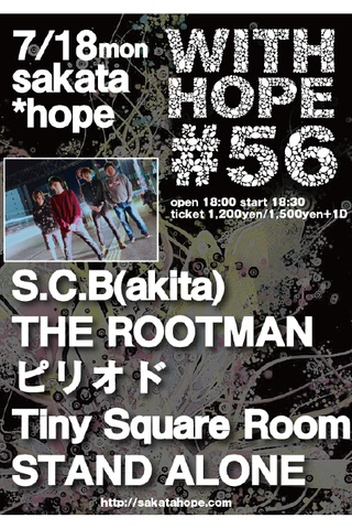 WITH HOPE#56