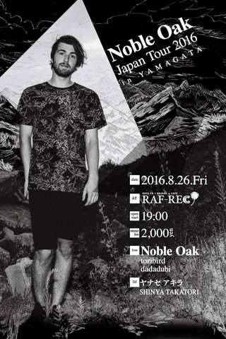 Noble Oak Japan Tour 2016 in YAMAGATA
