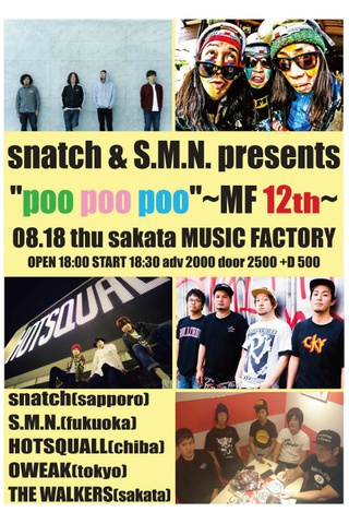 "snatch & S.M.N. presents ""poo poo poo"""