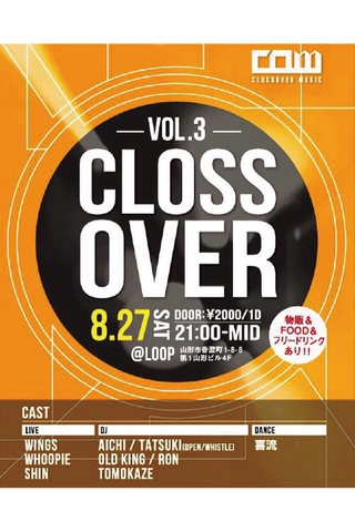 CLOSS OVER vol.3