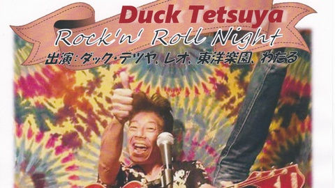 DuckTetsuya Rock'n'Roll Night