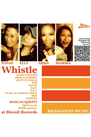 R&B&GOODMUSIC Whistle