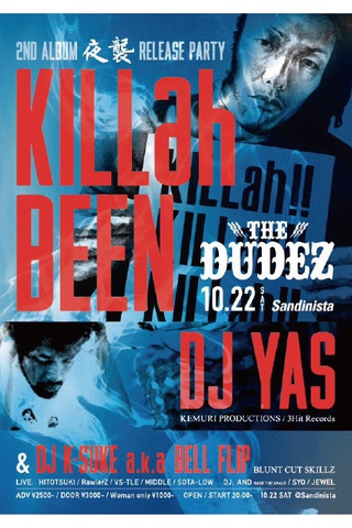 THE DUDEZ presents… 【KILLah BEEN 2nd ALBUM 夜襲  RELEASE PARTY】