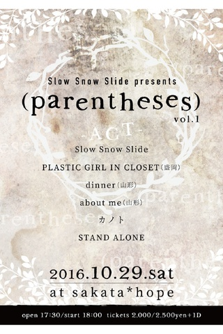 "Slow Snow Slide presents""parentheses vol.1″"
