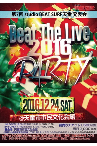 BEAT THE LIVE 2016~PARTY~