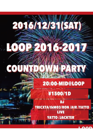LOOP 2016-2017 COUNT DOWN PARTY