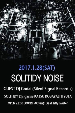 SOLIDITY NOIZE phase 8
