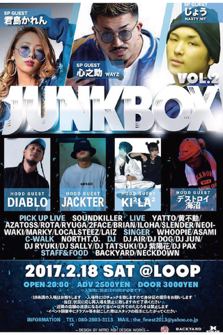 JUNKBOX vol2