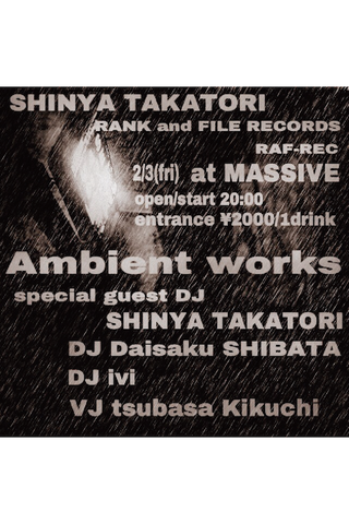 underground bar MASSIVE presents.「Ambient works」