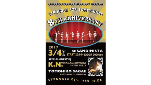 STRUGGLE FOR SOMETHINGS 8th ANNIVERSARY