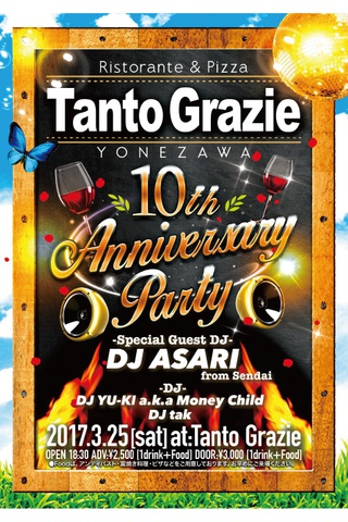 Tanto Grazie 10th Anniversary Party