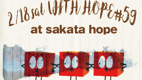 WITH HOPE#59