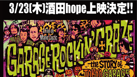 映画上映『GARAGE ROCKIN' CRAZE』
