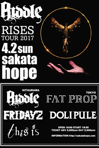 "RIDDLE""RISES TOUR 2017″"