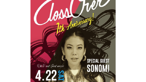 CLOSS OVER vol.7 ~1th anniversary~