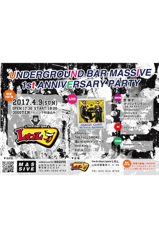 MASSIVE 1st Anniversary Party!!