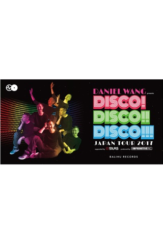 DANIEL WANG presents DISCO! DISCO!! DISCO!!!  JAPAN TOUR 2017