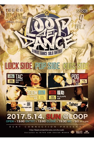 LOOP de DANCE 9th season vol.2