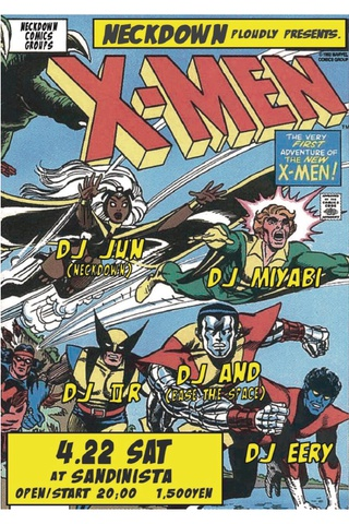 NECKDOWN PLOUDLY PRESENTS X-MEN