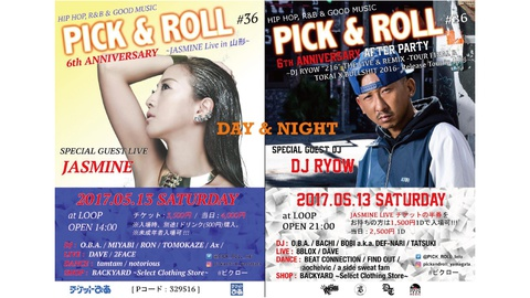 PICK&ROLL # 36 6th ANNIVERSARY AFTER PARTY