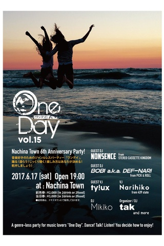 One Day vol.15
