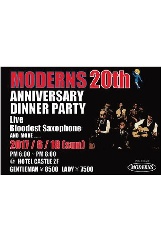 MODERNS 20th ANNIVERSARY DINNER PARTY