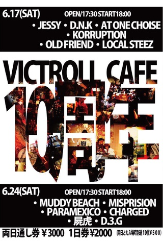 VICTROLL CAFE 10周年