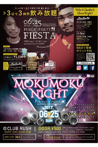 PUBLIC PARTY FIESTA vol.09 MOKUMOKU NIGHT