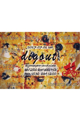 tallstore presents digout vol.2