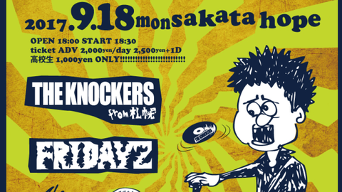 FRIDAYZ MEETING#51″Knockin' Blues release tour 2017″