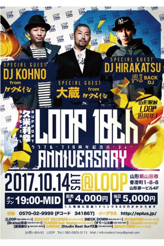 LOOP 10th Anniversary