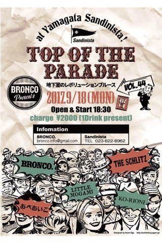 BRONCO.presents TOP OF THE PARADE vol.44