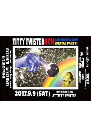 田音酒場TITTYTWISTER  THE 6TH ANNIVERSARY SPECIAL PARTY!!!