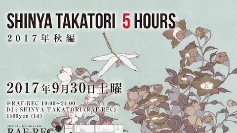 SHINYA TAKATORI 5hours -2017年秋編-