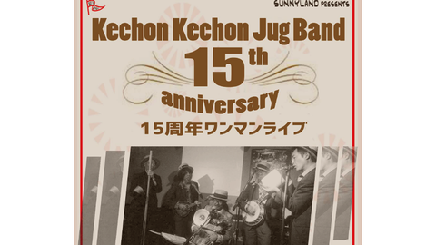 Kechon Kechon Jug Band 15th Anniversary