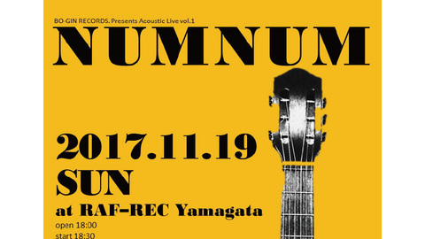 BO-GIN RECORDS. presents acoustic live NUMNUM vol.1