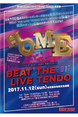 BEAT THE LIVE TENDO 2017〜HOME〜