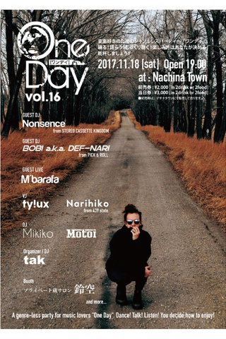 One Day vol.16