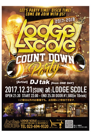 LODGE SCOLE COUNT DOWN PARTY 2017-2018
