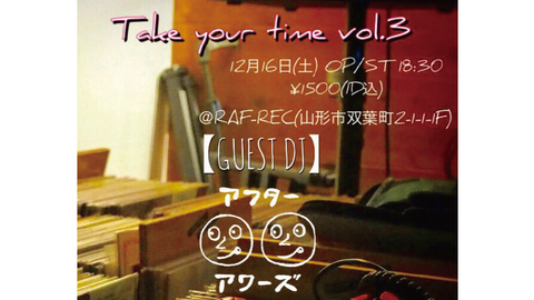 Take your time vol.3
